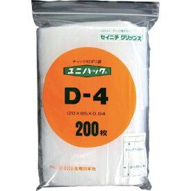 生産日本社 SEISANNIPPONSHA 「ユニパック」 D-4 120×85×0.04 200枚入 D4