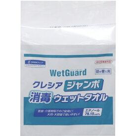 日本製紙クレシア crecia ジャンボ消毒ウェットタオル 詰替 64115 (1パック250枚)