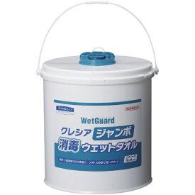 日本製紙クレシア crecia ジャンボ消毒ウェットタオル 本体 64110