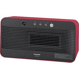 パナソニック Panasonic DS-FTS1201-R DS-FTS1201-R セラミックファンヒーター レッド [人感センサー付き][DSFTS1201] panasonic【rb_warm_cpn】