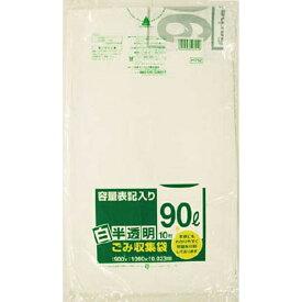 日本サニパック SANIPAK HT92容量表記入り白半透明ゴミ袋90L 10枚 HT92HCL