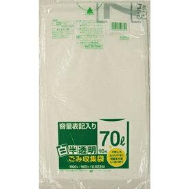 日本サニパック SANIPAK HT72容量表記入り白半透明ゴミ袋70L 10枚 HT72HCL