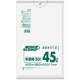 日本サニパック SANIPAK エコノプラス薄手タイプ半透明45L20枚 E40