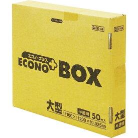 日本サニパック SANIPAK E-04エコノBOX大型半透明 50枚 E04HCL