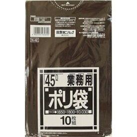 日本サニパック SANIPAK N-42Nシリーズ45L黒 10枚 N42BK