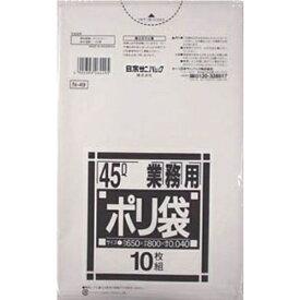 日本サニパック SANIPAK N-4945L厚口白半透明 10枚 N49HCL