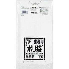 日本サニパック SANIPAK N-7470L白半透明 10枚 N74HCL