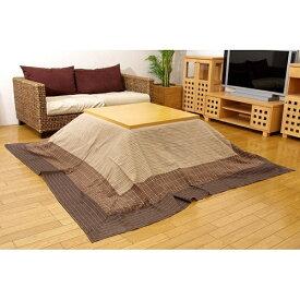 イケヒコ IKEHIKO 5021019 こたつ布団カバー ゆかり [対応天板サイズ:約80×120cm /長方形]