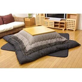イケヒコ IKEHIKO 5110330 こたつ布団 YUKARI(ゆかり) ブラック [対応天板サイズ:約80×120cm /長方形]