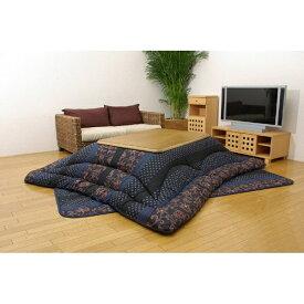 イケヒコ IKEHIKO 5934530 こたつ布団 万葉(マンヨウ) ブルー [対応天板サイズ:約80×120cm /長方形][5934530]