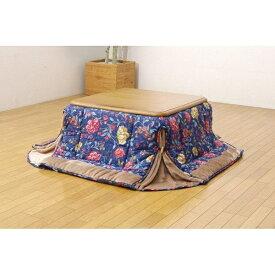 イケヒコ IKEHIKO 5078329 こたつ布団 ナターシャ [対応天板サイズ:約80×120cm /長方形][5078329]