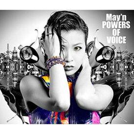 ビクターエンタテインメント Victor Entertainment May'n/POWERS OF VOICE 初回限定盤(Blu-ray Disc付) 【CD】【発売日以降のお届けとなります】