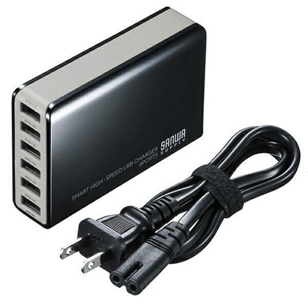 サンワサプライ SANWA SUPPLY USB電源アダプタ 10A (1m・6ポート) ACA-IP40BK ブラック[ACAIP40BK]