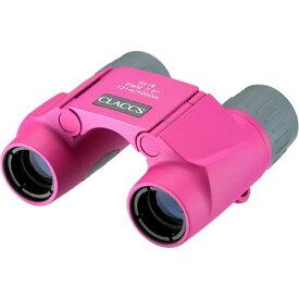 ナシカ光学 NASHICA 6倍双眼鏡「CLACCS」6x18 DCF-IFF(ピンク)[CLACCS6X18IFF]