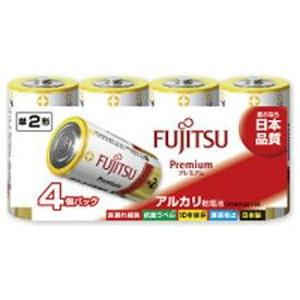 富士通 FUJITSU LR14FP-4S 単2電池 Premium(プレミアム) [4本 /アルカリ][LR14FP4S]