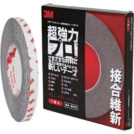 3Mジャパン スリーエムジャパン VHB構造用接合テープ 超強力プロ 接合維新 12mm×10m BR-12 12X10 3080[BR1212X10]