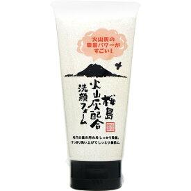 ユゼ YUZE ユゼ 桜島火山灰配合洗顔フォーム (130g) [洗顔フォーム]【wtcool】