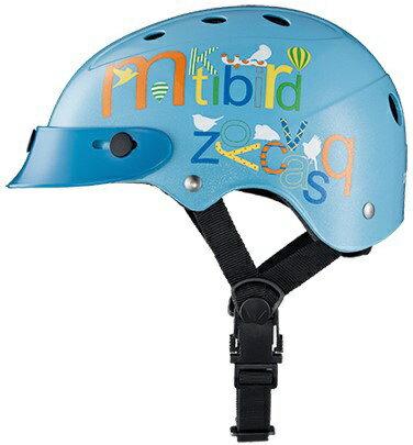 ブリヂストン 子供用ヘルメット colon(ライトブルー/46〜52cm) CHCH4652