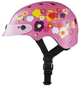 ブリヂストン BRIDGESTONE 子供用ヘルメット colon(ピンク/46〜52cm) CHCH4652