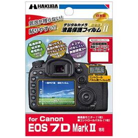 ハクバ HAKUBA 液晶保護フィルム MarkII(キヤノン EOS 7D Mark II専用) DGF-CAE7D2[DGFCAE7D2]