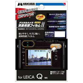 ハクバ HAKUBA 液晶保護フィルム MarkII(ライカ Q専用) DGF2-LQ[DGF2LQ]