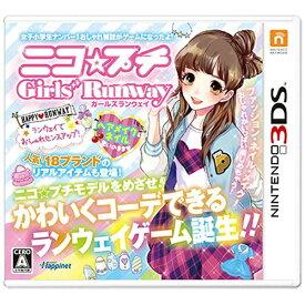 ハピネット Happinet ニコ☆プチ ガールズランウェイ【3DSゲームソフト】