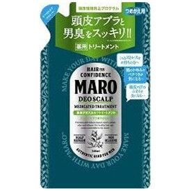 ストーリア storia MARO(マーロ)薬用デオスカルプトリートメント つめかえ用 (400ml)【rb_pcp】