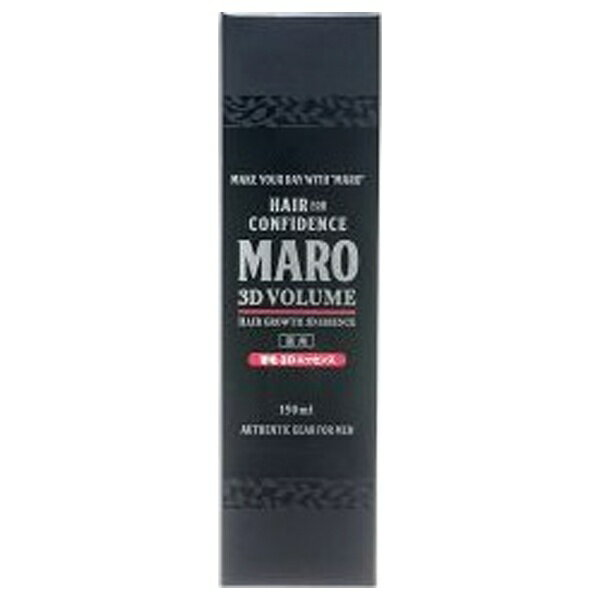 ストーリア MARO(マーロ)薬用育毛3Dエッセンス (150ml)