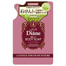 ストーリア storia Moist Diane(モイストダイアン)ボディソープ シャルドネの香り つめかえ用 (400ml)【wtcool】
