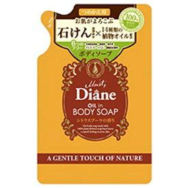 ストーリア storia Moist Diane(モイストダイアン)ボディソープ シトラスブーケの香り つめかえ用 (400ml)【wtcool】