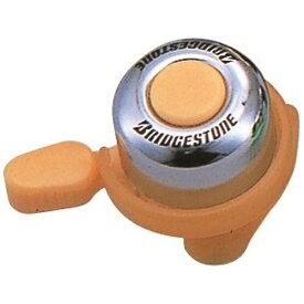 ブリヂストン BRIDGESTONE 真鍮ベル(オレンジ) F610117[PPBOGC]