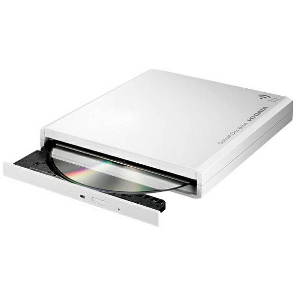【送料無料】 IOデータ スマートフォン/タブレット対応[iOS/Android・Wi-Fi] DVD視聴+音楽CD取り込みドライブ「DVDミレル」  DVRP-W8AI[DVRPW8AI]