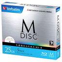 三菱化学メディア 1-4倍速対応 データ用Blu-ray BD-Rメディア[M-DISC] (25GB・5枚) VBR130YMDP5V1