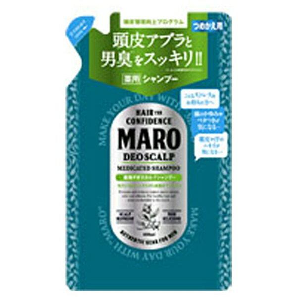 ストーリア MARO(マーロ)薬用デオスカルプシャンプー(400ml)つめかえ用[シャンプー]