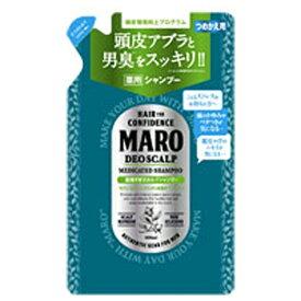 ストーリア storia MARO(マーロ)薬用デオスカルプシャンプー(400ml)つめかえ用[シャンプー]【rb_pcp】
