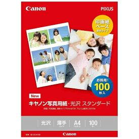 キヤノン CANON キヤノン写真用紙・光沢スタンダード[薄手](A4サイズ・100枚) SD-201A4100[SD201A4100]【wtcomo】