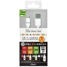 ナカバヤシ Nakabayashi [ライトニング] ケーブル 充電・転送 2.4A (1.2m・ホワイト)MFi認証 LNC-FL12W [1.2m][LNCFL12W]