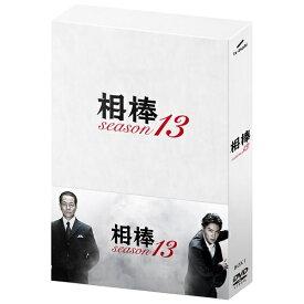 ワーナー ブラザース 相棒 season13 DVD-BOX I 【DVD】【発売日以降のお届けとなります】