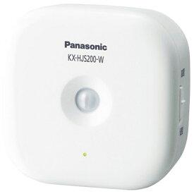 パナソニック Panasonic ホームネットワークシステム 「スマ@ホーム システム」 人感センサー KX-HJS200-W ホワイト[KXHJS200W] panasonic