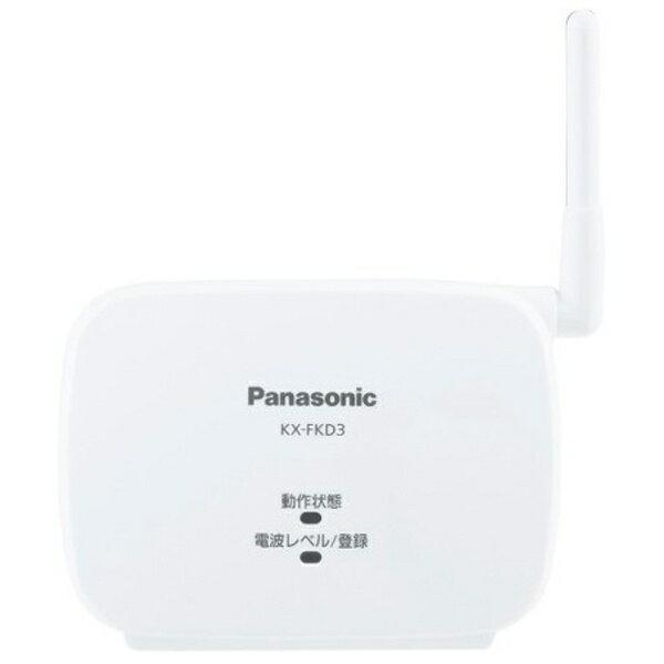 パナソニック Panasonic 中継アンテナ KX-FKD3[KXFKD3] panasonic