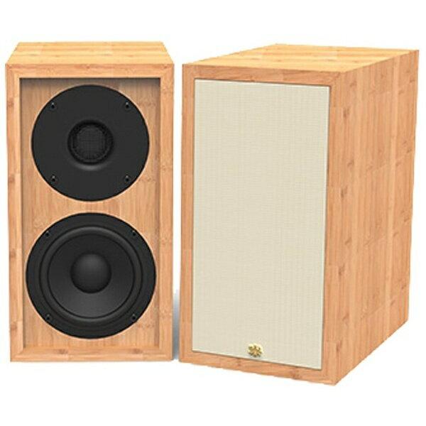 【送料無料】 IFIAUDIO ブックシェルフスピーカー RETRO LS3.5 Speaker RETROLS3.5 [ハイレゾ対応 /2本 /2ウェイスピーカー]