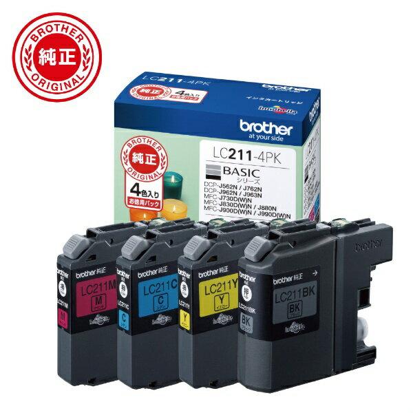 ブラザー brother LC211-4PK 純正プリンターインク 4色セット[LC2114PK]