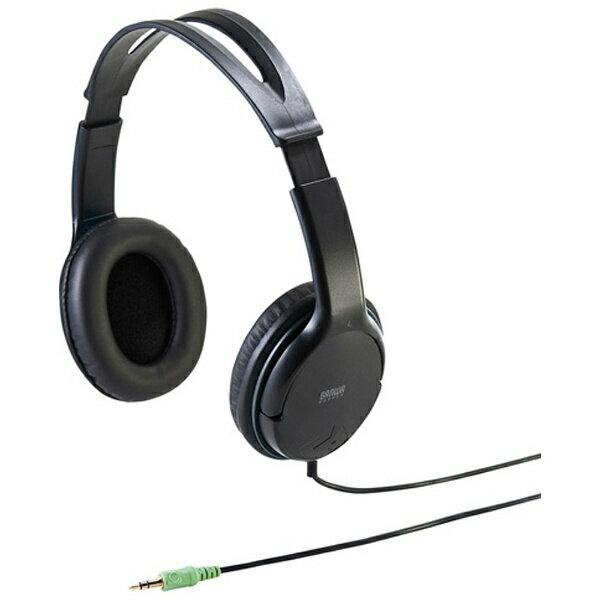 サンワサプライ MM-HP210 ヘッドセット [φ3.5mmミニプラグ /両耳 /ヘッドバンドタイプ][MMHP210]