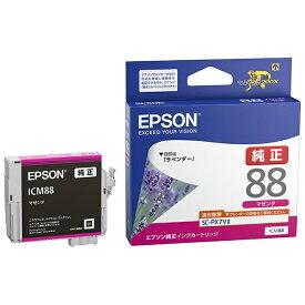 エプソン EPSON ICM88 純正プリンターインク Proselection(プロセレクション) マゼンタ[ICM88]【wtcomo】