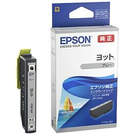 エプソン EPSON YTH-GY 純正プリンターインク Colorio(カラリオ) グレー[YTHGY]【wtcomo】