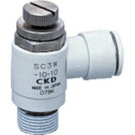 CKD シーケーディ ワンタッチスピードコントローラー SC3W1010