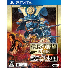 コーエーテクモゲームス KOEI 信長の野望・天翔記 with パワーアップキット HD Version【PS Vitaゲームソフト】