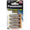 パナソニック Panasonic FR6HJ/4B FR6HJ/4B 単3電池 [4本 /リチウム][FR6HJ4B] panasonic
