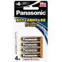 パナソニック Panasonic FR03HJ/4B FR03HJ/4B 単4電池 [4本 /リチウム][FR03HJ4B] panasonic