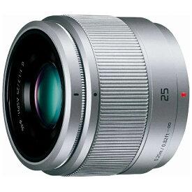 パナソニック Panasonic カメラレンズ LUMIX G 25mm/F1.7 ASPH. LUMIX(ルミックス) シルバー H-H025-S [マイクロフォーサーズ /単焦点レンズ][HH025] panasonic